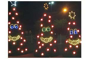 singing christmas trees - Singing Christmas Tree Lights